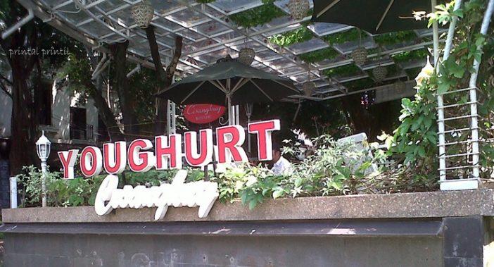 tempat wisata bandung pasar cisangkuy
